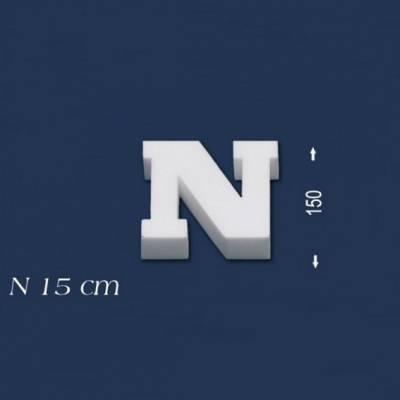 """Buchstabe """"N"""" - Größe 15 cm"""
