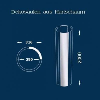 """Säulenschaft / Säulenprofil """"Wiesemann SP16 glatt"""" - unbeschichtet"""